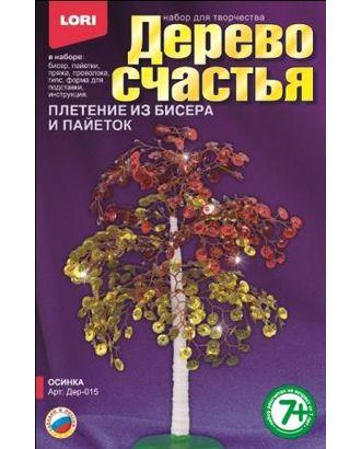 """Дерево счастья """"Осинка"""" LORI Дер-015 арт. МГ-39962-1-МГ0367907"""