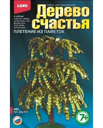 """Дерево счастья """"Ива"""" LORI Дер-020 арт. МГ-39966-1-МГ0367911"""