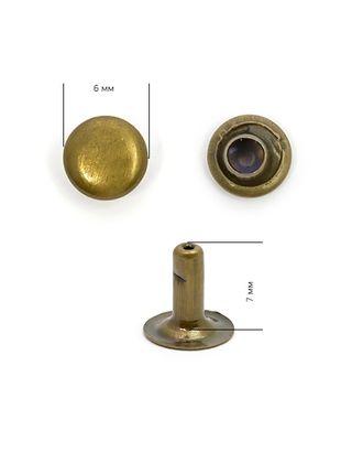 Хольнитены сталь New Star №0 6х7 (7мм) арт. МГ-79195-1-МГ0368964