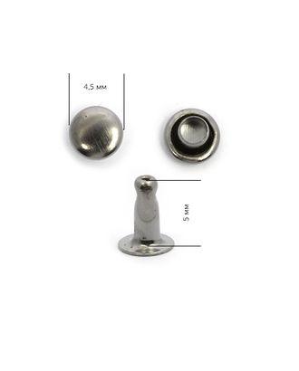 Хольнитены сталь New Star №00 4,6х4 (5мм) арт. МГ-79201-1-МГ0368970