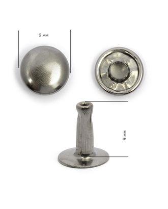 Хольнитены сталь New Star №33,5 9х8 (8,9мм) арт. МГ-79213-1-МГ0368982