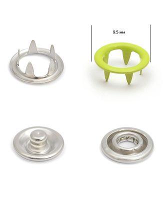 Кнопки трикотажные д.0,95см эмаль №232 арт. МГ-79221-1-МГ0369052