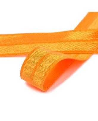 Резинка бельевая (окантовочная блестящая) ш.1,5см цв.F157 т.оранжевый арт. МГ-79235-1-МГ0369102