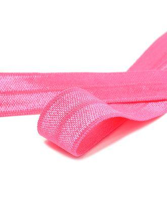 Резинка бельевая (окантовочная блестящая) ш.1,5см цв.F144 ярк.розовый арт. МГ-79242-1-МГ0369110