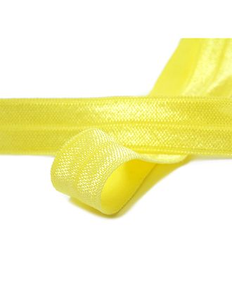 Резинка бельевая (окантовочная блестящая) ш.1,5см цв.F108 св.желтый арт. МГ-79246-1-МГ0369114