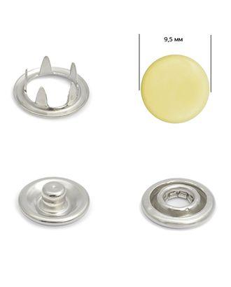 Кнопки трикотажные (закрытые) д.0,95см - эмаль 109 арт. МГ-79289-1-МГ0369241