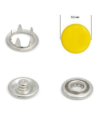 Кнопки трикотажные (закрытые) д.0,95см - эмаль 110 арт. МГ-79290-1-МГ0369243