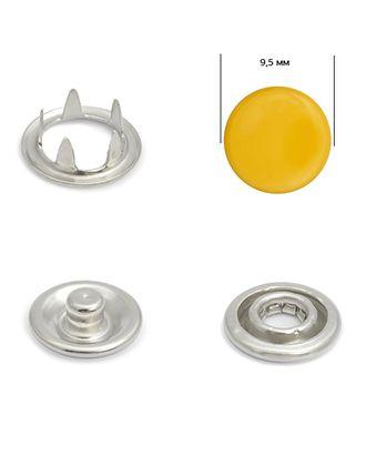 Кнопки трикотажные (закрытые) д.0,95см - эмаль 111 арт. МГ-79291-1-МГ0369244