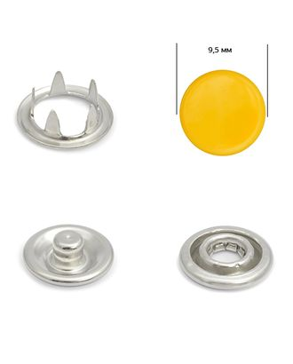 Кнопки трикотажные (закрытые) д.0,95см - эмаль 112 арт. МГ-79294-1-МГ0369247