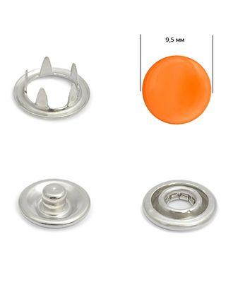 Кнопки трикотажные (закрытые) д.0,95см - эмаль 158 арт. МГ-79302-1-МГ0369256