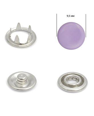 Кнопки трикотажные (закрытые) 0,95см - эмаль 166 арт. МГ-79304-1-МГ0369258