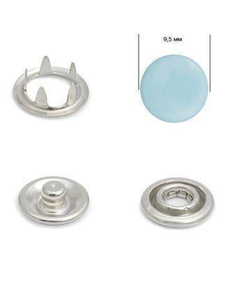 Кнопки трикотажные (закрытые) д.0,95см - эмаль 185 арт. МГ-79309-1-МГ0369265