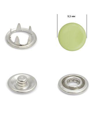 Кнопки трикотажные (закрытые) д.0,95см - эмаль 244 арт. МГ-79312-1-МГ0369270