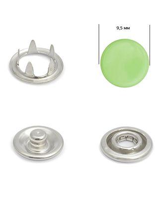 Кнопки трикотажные (закрытые) д.0,95см - эмаль 247 арт. МГ-79314-1-МГ0369273