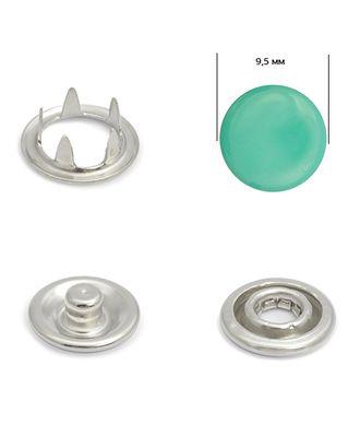 Кнопки трикотажные (закрытые) д.0,95см - эмаль 251 арт. МГ-79315-1-МГ0369275