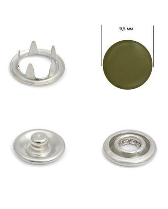 Кнопки трикотажные (закрытые) д.0,95см - эмаль 327 арт. МГ-79320-1-МГ0369285
