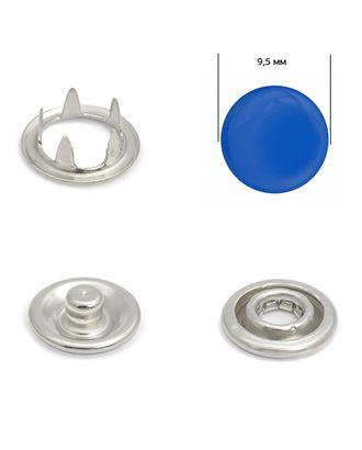 Кнопки трикотажные (закрытые) д.0,95см - эмаль 340 арт. МГ-79323-1-МГ0369288