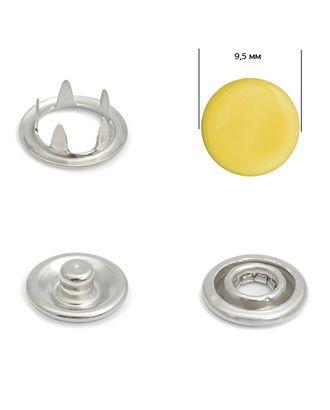 Кнопки трикотажные (закрытые) д.0,95см - эмаль 350 арт. МГ-79324-1-МГ0369289