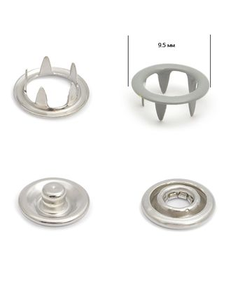 Кнопки трикотажные New Star д.0,95см эмаль №523 арт. МГ-79353-1-МГ0369350