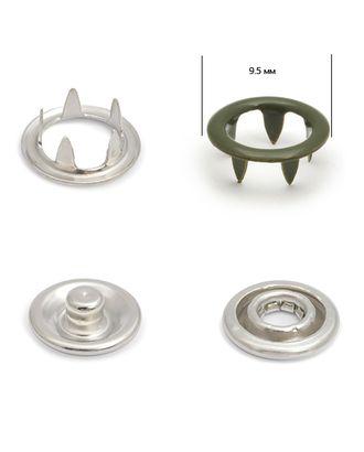 Кнопки трикотажные д.0,95см эмаль №327 арт. МГ-79359-1-МГ0369358