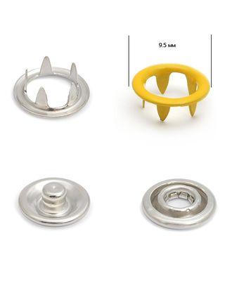 Кнопки трикотажные д.0,95см эмаль №112 арт. МГ-79366-1-МГ0369369