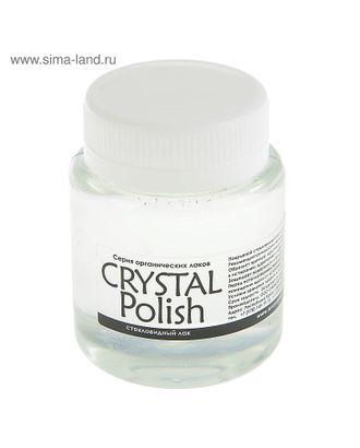 Лак стекловидный CrystalPolish 80мл арт. МГ-71572-1-МГ0369470