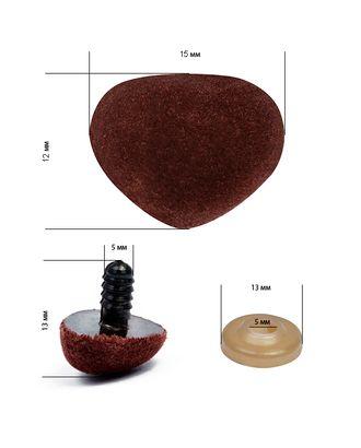 Носик винтовой бархатный 15х12мм цв.коричневый арт. МГ-5929-1-МГ0369779