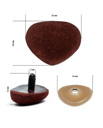 Носик винтовой бархатный 35х28мм цв.коричневый арт. МГ-5934-1-МГ0369784