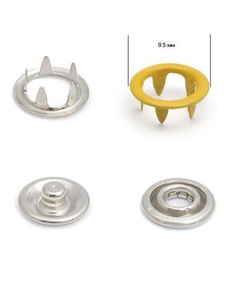 Кнопки трикотажные д.0,95см эмаль №111 арт. МГ-79380-1-МГ0369997