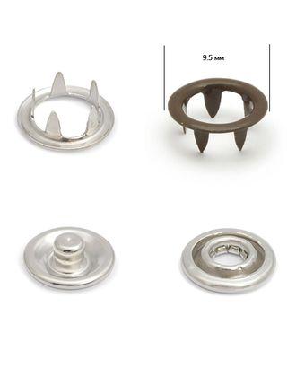 Кнопки трикотажные д.0,95см эмаль №301 арт. МГ-79385-1-МГ0370005