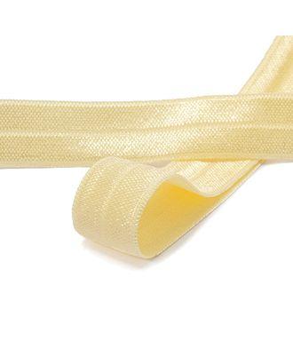 Резинка бельевая (окантовочная блестящая) ш.1,5см цв.F104 молочный арт. МГ-79419-1-МГ0371182