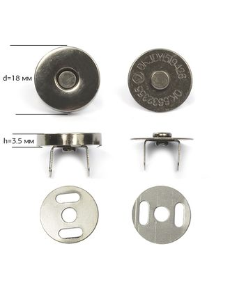 Кнопки магнитные на усиках ТВ.6615 h3,5мм д.1,8см арт. МГ-40315-1-МГ0371338