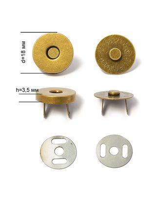 Кнопки магнитные на усиках ТВ.6615 h3,5мм д.1,8см арт. МГ-40316-1-МГ0371339