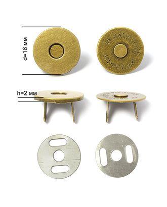 Кнопки магнитные на усиках ТВ.6614 h2мм д.1,8см арт. МГ-40319-1-МГ0371342