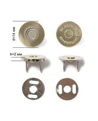 Кнопки магнитные на усиках ТВ.6614 h2мм д.1,4см арт. МГ-40321-1-МГ0371344