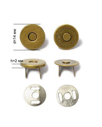 Кнопки магнитные на усиках ТВ.6614 h2мм д.1,4см арт. МГ-40322-1-МГ0371345