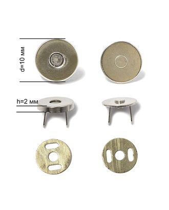 Кнопки магнитные на усиках ТВ.6614 h2мм д.1см арт. МГ-40323-1-МГ0371346