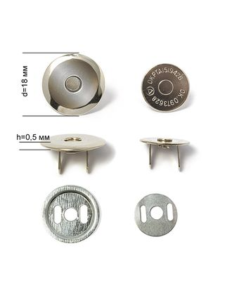 Кнопки магнитные на усиках ТВ.6613 h0,5мм д.1,8см арт. МГ-40327-1-МГ0371350