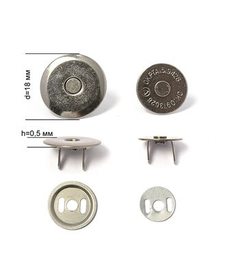 Кнопки магнитные на усиках ТВ.6613 h0,5мм д.1,8см арт. МГ-40328-1-МГ0371351