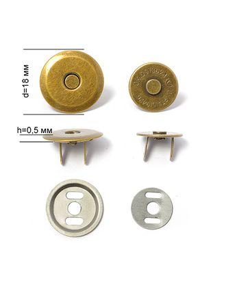 Кнопки магнитные на усиках ТВ.6613 h0,5мм д.1,8см арт. МГ-40330-1-МГ0371353