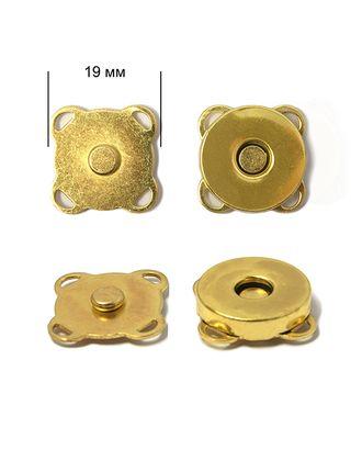 Кнопки магнитные пришивные MKK 1,9см арт. МГ-40331-1-МГ0371354