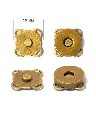 Кнопки магнитные пришивные MKK 1,9см арт. МГ-40332-1-МГ0371355