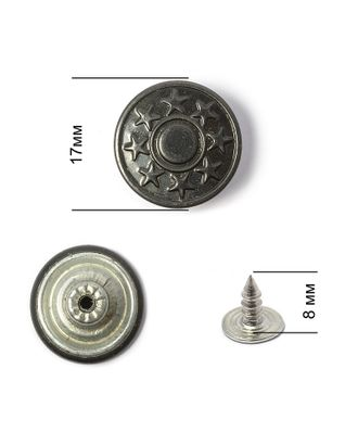 Пуговицы джинсовые сталь 17мм 8 звезд ТВ.JX86 цв.оксид арт. МГ-6089-1-МГ0371363