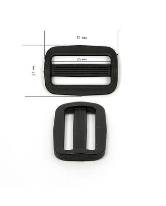 Пряжка двухщелевая ш.2,5 см арт. МГ-40341-1-МГ0371449