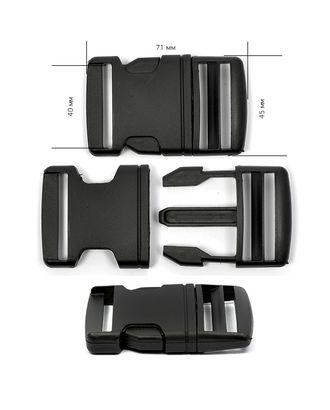 Фастекс 40мм черный уп.100шт арт. МГ-99595-1-МГ0371460