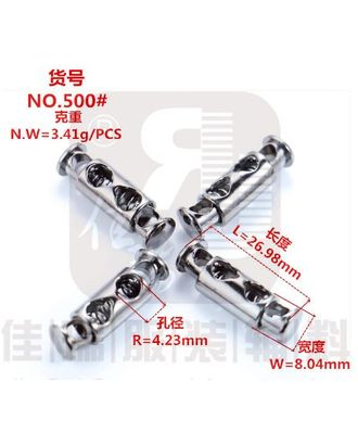 Фиксатор OR.0305-5339 р.0,9х2 см (металл) арт. МГ-79500-1-МГ0372112