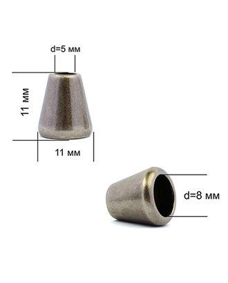 Наконечник для шнура металл OR.0305-5347 (10.85х11.04мм) цв.антик арт. МГ-79507-1-МГ0372122