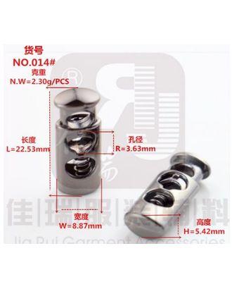 Фиксатор OR.0305-5123 р.0,78х2,2 см (металл) арт. МГ-79508-1-МГ0372123