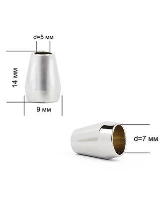 Наконечник для шнура металл OR.0305-5349 (13.5х8.5мм) цв. никель арт. МГ-79512-1-МГ0372152
