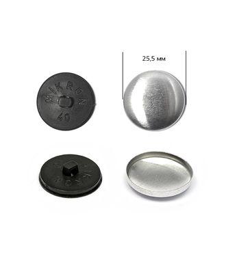 Заготовки для обтяж.пуг. №40 (25,5мм) ножка - пластик цв.черный арт. МГ-6231-1-МГ0373465